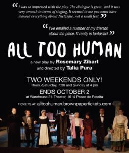 ALL TOO HUMAN @ Warehouse 21 | Santa Fe | New Mexico | United States